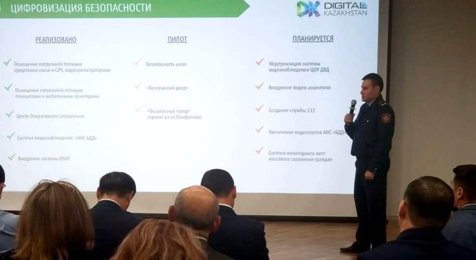 Алматинская цифровизация требует доработок