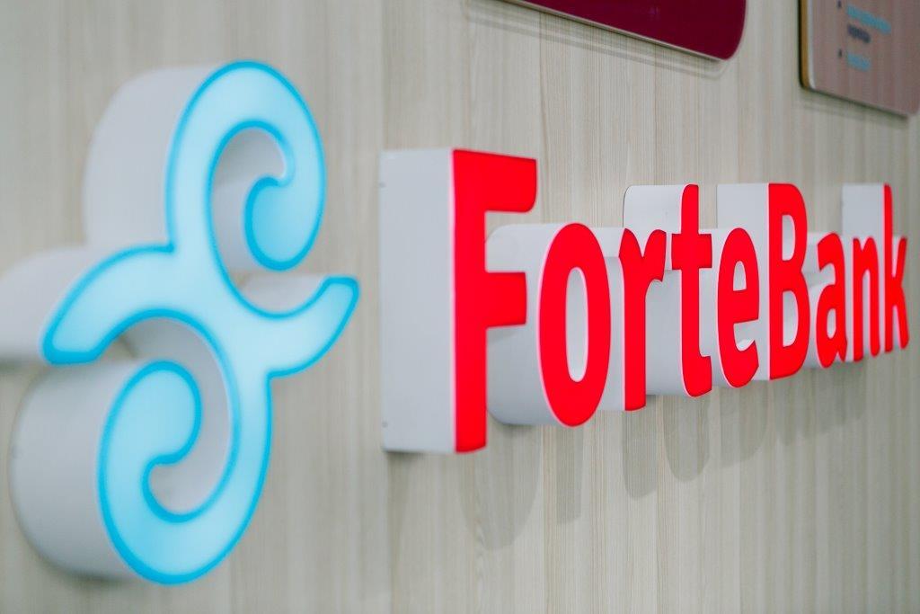 «Самрук-Казына» конвертирует свой депозит в ForteBank в облигации