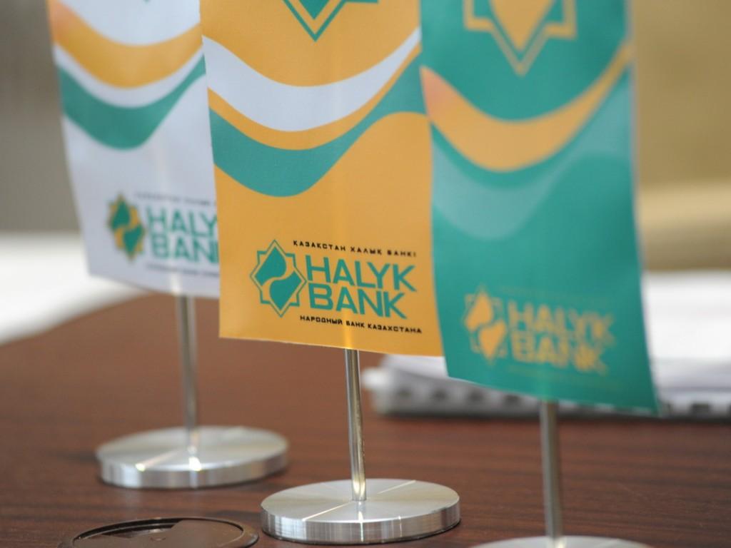 Halyk Bank проведет SPO