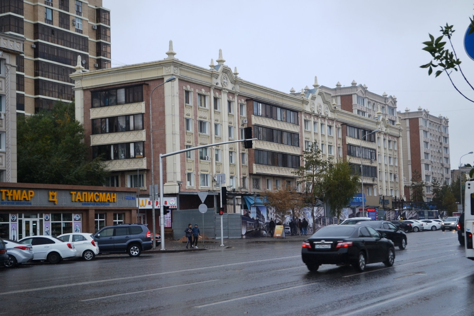 АПК сомневается в надобности ремонта проспекта Республики в столице