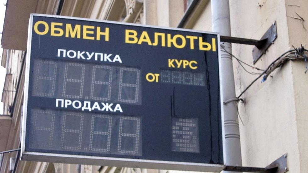 В Казахстане ограничат время работы обменных пунктов