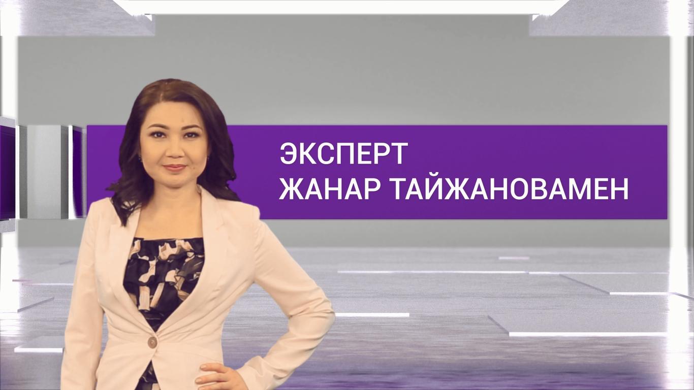 https://inbusiness.kz/ru/images/original/25/images/ulYIqfpa.png