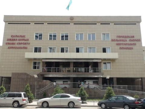 БСНП Алматы временно переведена в провизорный стационар для контактных лиц