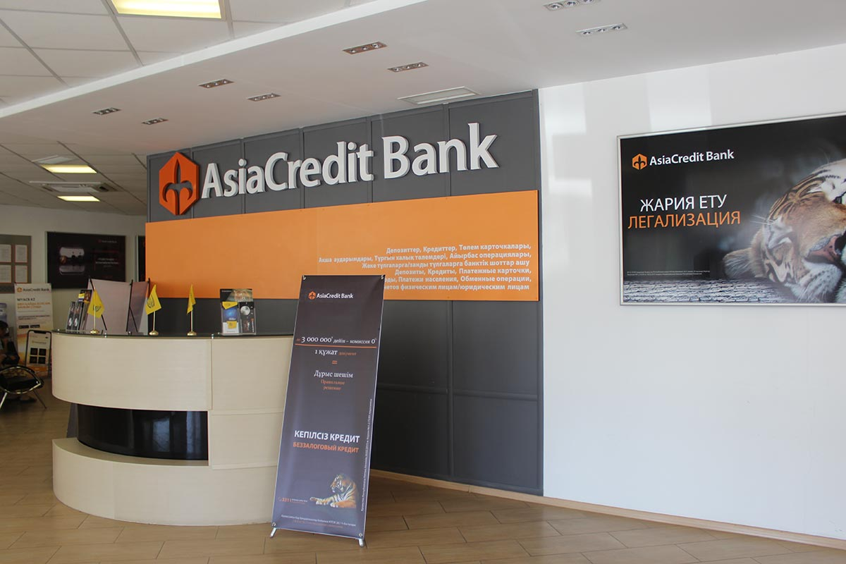 AsiaCredit Bank досрочно выкупает собственные облигации