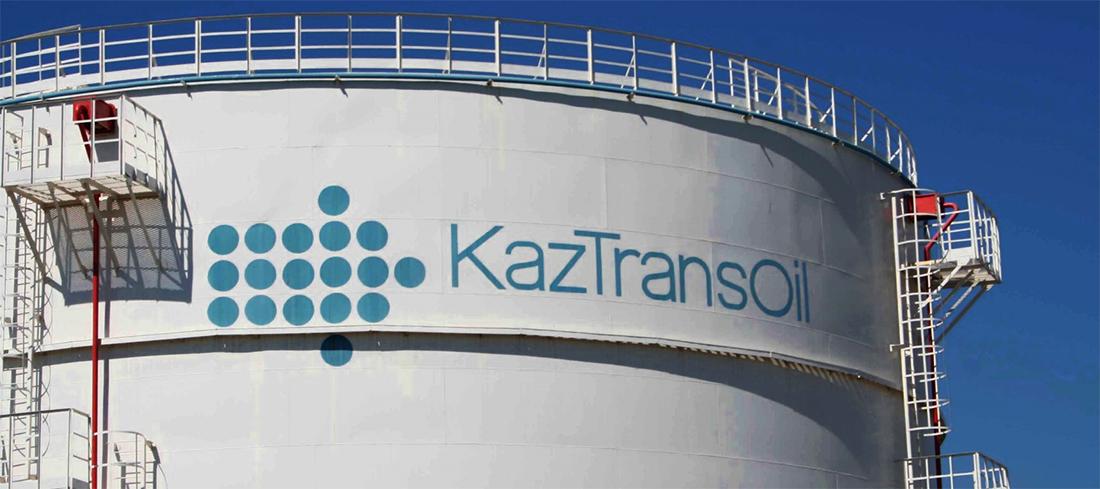 """""""КазТрансОйл"""" с марта повысит тарифы на перекачку нефти"""