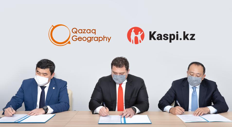 Kaspi.kz Қазақстандағы ұлттық табиғи парктердің дамуына қолдау көрсетеді