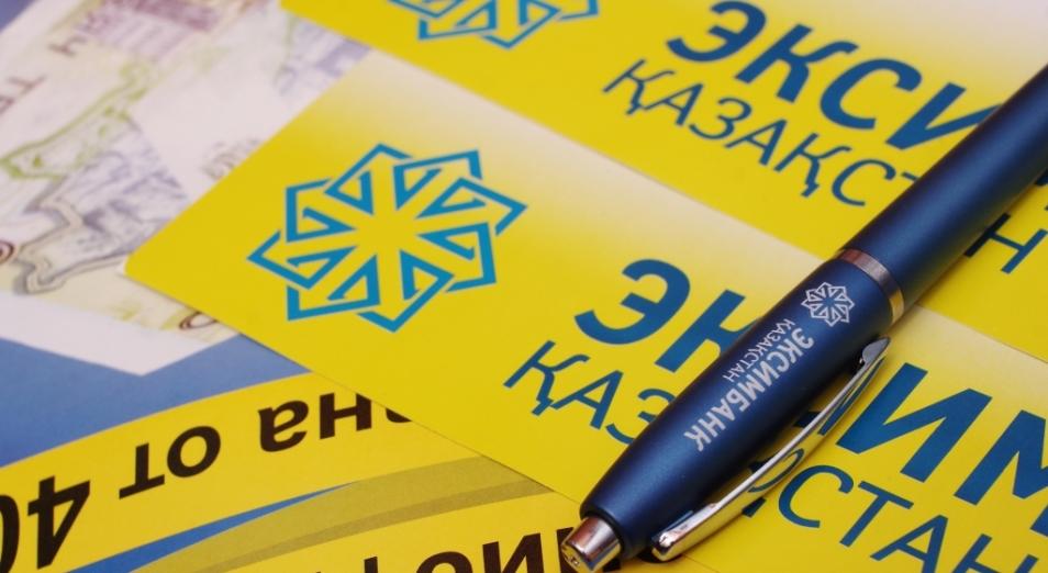 Эксимбанк допустил дефолт по купонным выплатам, Эксимбанк Казахстан, дефолт, облигации, Нацбанк РК, KASE , Сентрас Секьюритиз