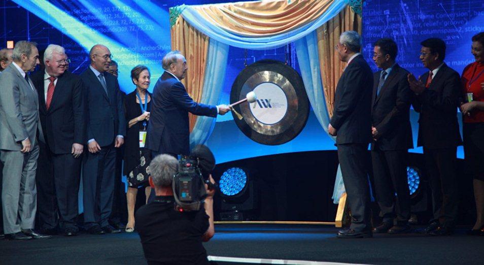 В Астане состоялся запуск МФЦА, МФЦА , Международный финансовый центр «Астана», Кайрат Келимбетов, Нацбанк РК, фондовый рынок, Иностранные инвестиции