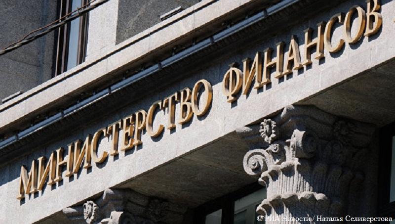 Минфин РФ предложил ввести новый налог