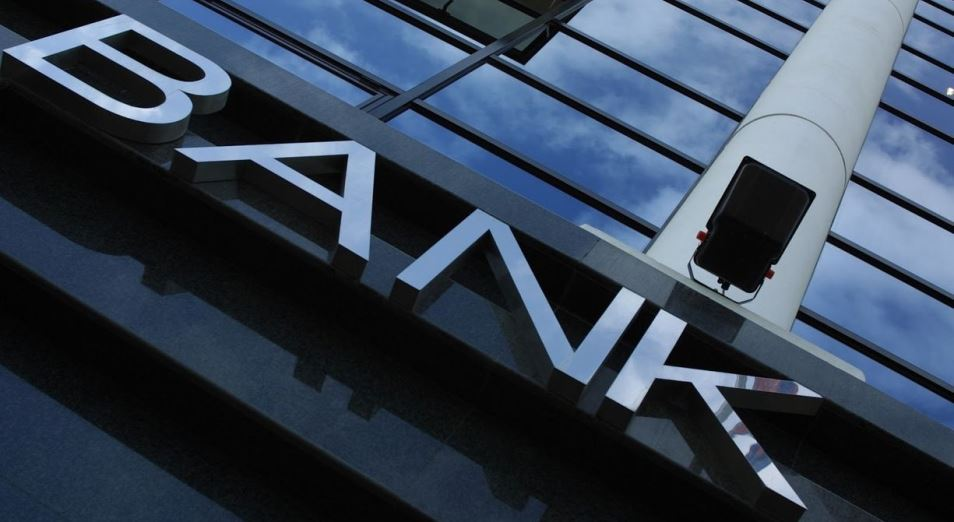 Казахстанские банки не спешат отказываться от филиальных сетей
