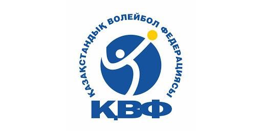Подведены итоги Кубка Казахстана по волейболу
