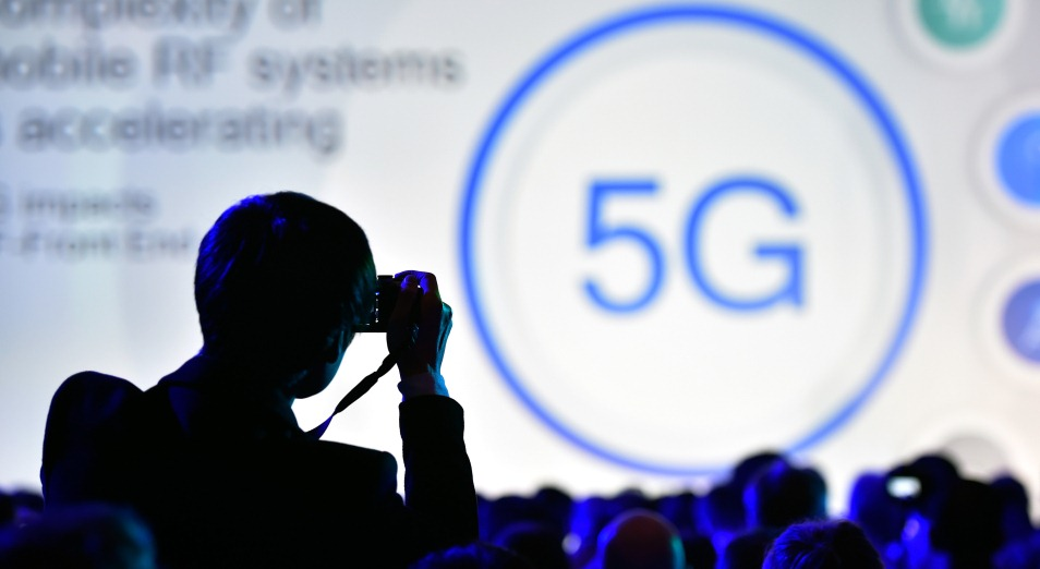 В Казахстане может появиться единый оператор по внедрению 5G