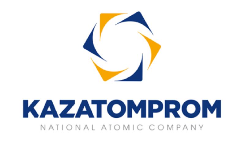 В «Казатомпроме» обновлён состав совета директоров