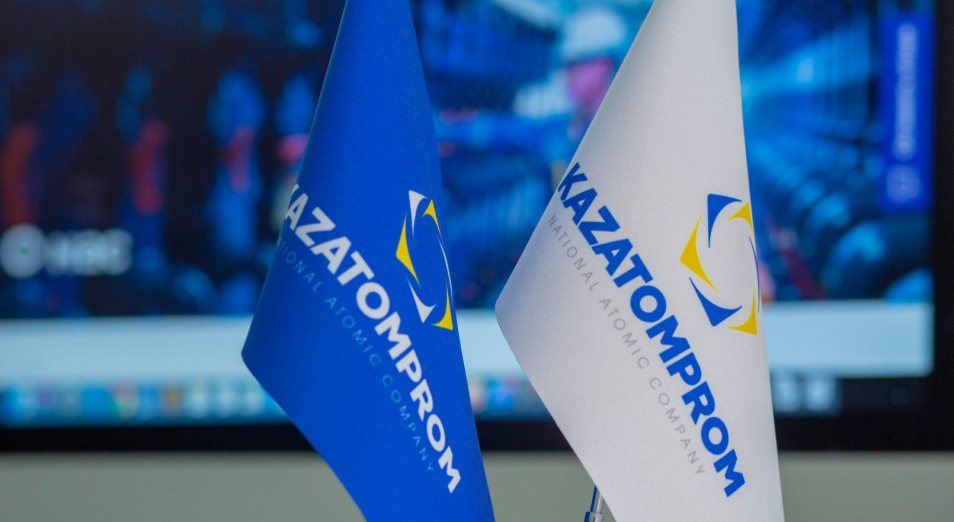 IPO «Казатомпрома»: смешанный результат