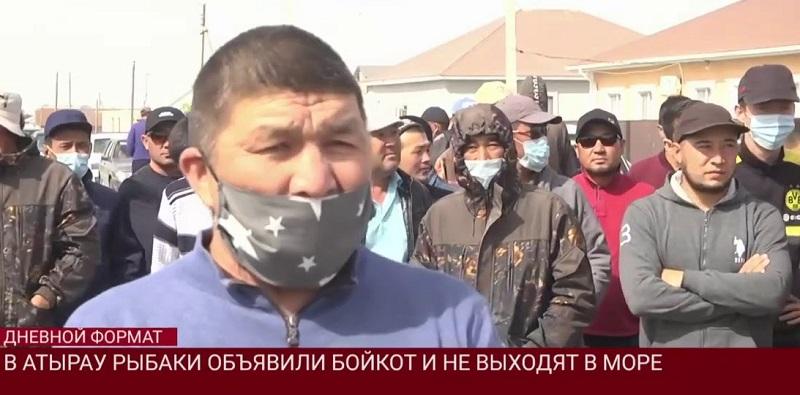 В Атырау рыбаки объявили бойкот и не выходят в море