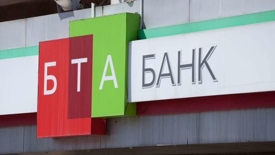 Кто купил «дочку» БТА в Кыргызстане