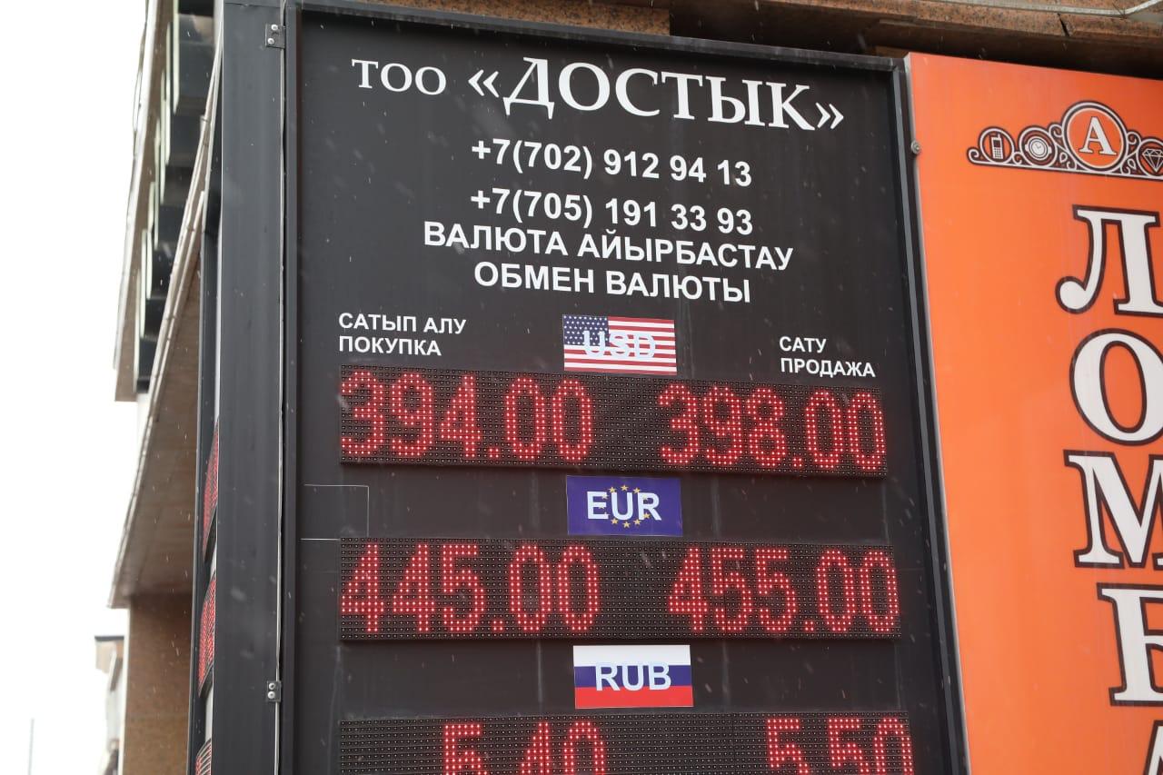 https://inbusiness.kz/ru/images/original/31/images/5F4f4T9I.jpg