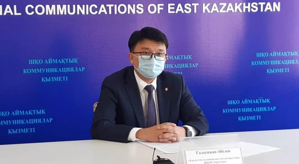 Каждый пятый житель Восточного Казахстана не застрахован в системе ОСМС
