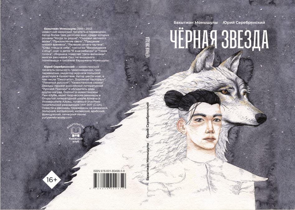 https://inbusiness.kz/ru/images/original/31/images/614Zbfr4.jpg