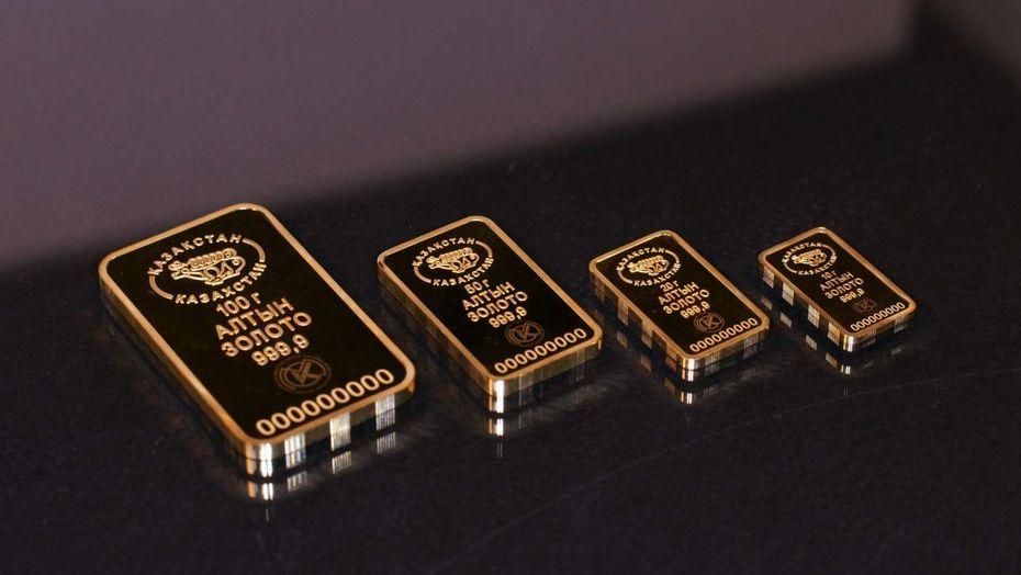 Нацбанк РК начнёт продавать золотые слитки за рубеж, Золото, Золотые слитки, Нацбанк РК
