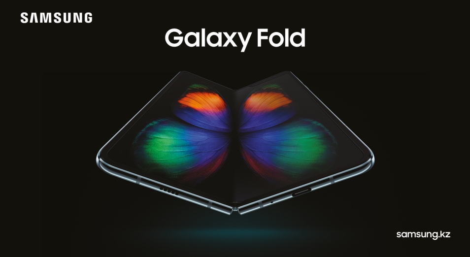 Galaxy Fold был раскуплен в Казахстане за один день