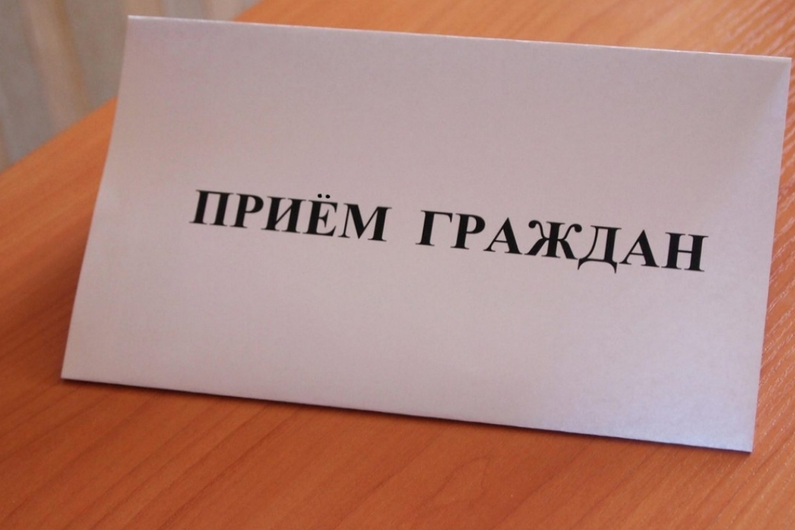 Общественная приемная администрации президента РК с 16 марта приостанавливает прием граждан