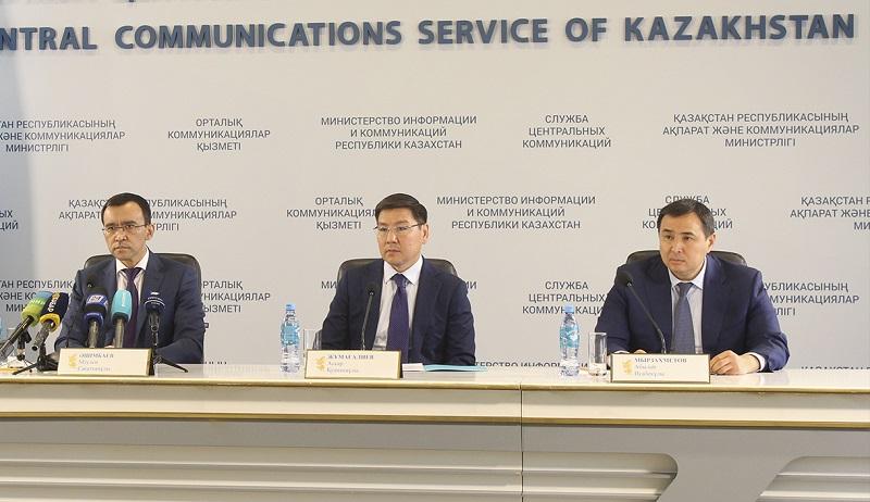 Аблай Мырзахметов: «Молодежь из глубинки сможет оказывать IT-услуги мировым компаниям»