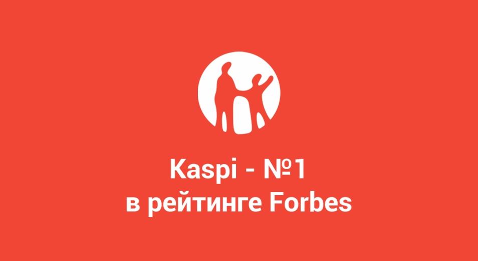 https://inbusiness.kz/ru/images/original/31/images/A4P1FUYv.jpg