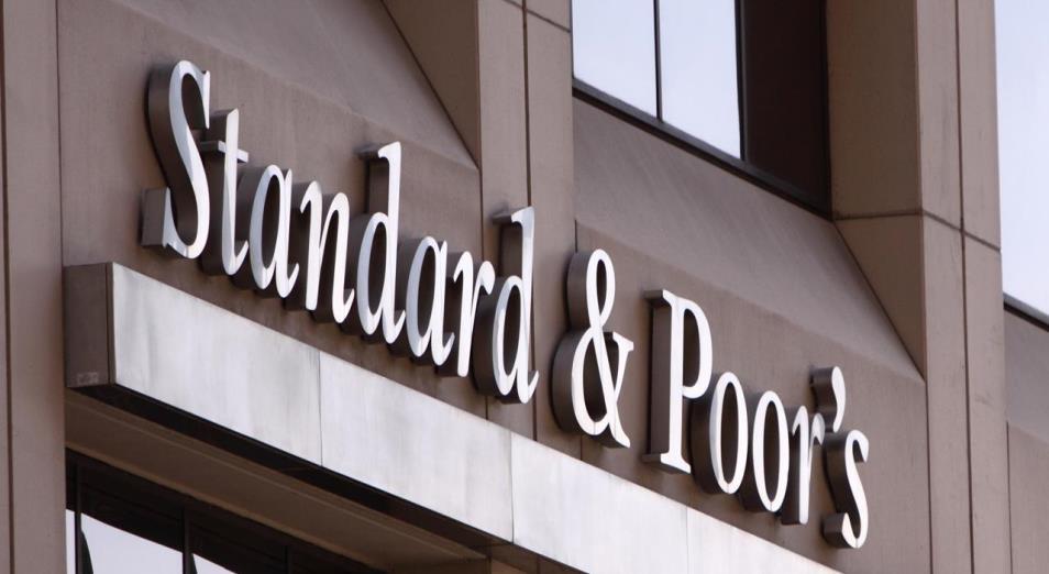 S&P подтвердило рейтинг Казахстана на уровне «BBB-/А-3»