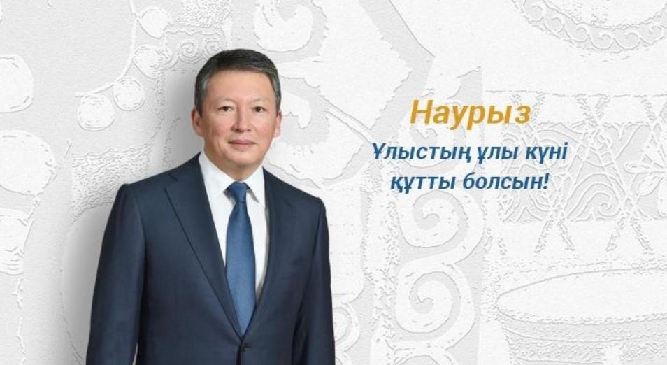 Тимур Құлыбаев Наурыз мерекесімен құттықтады