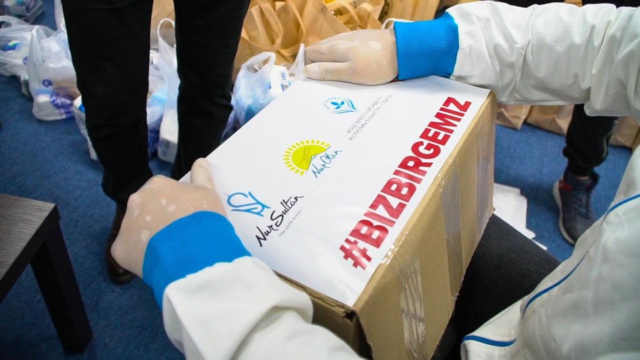Иногородним студентам колледжей Нур-Султана предоставили продукты, гаджеты для обучения