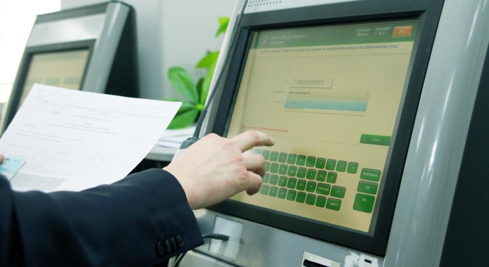 Астанчане против бумаги, Госуслуги, Цифровизация, ЦОНы, Астана, коррупция