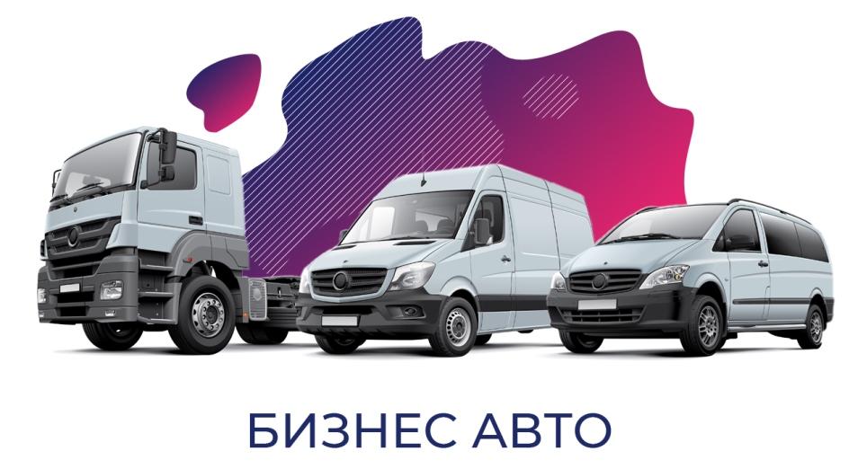 https://inbusiness.kz/ru/images/original/31/images/BVBfsJiG.jpg