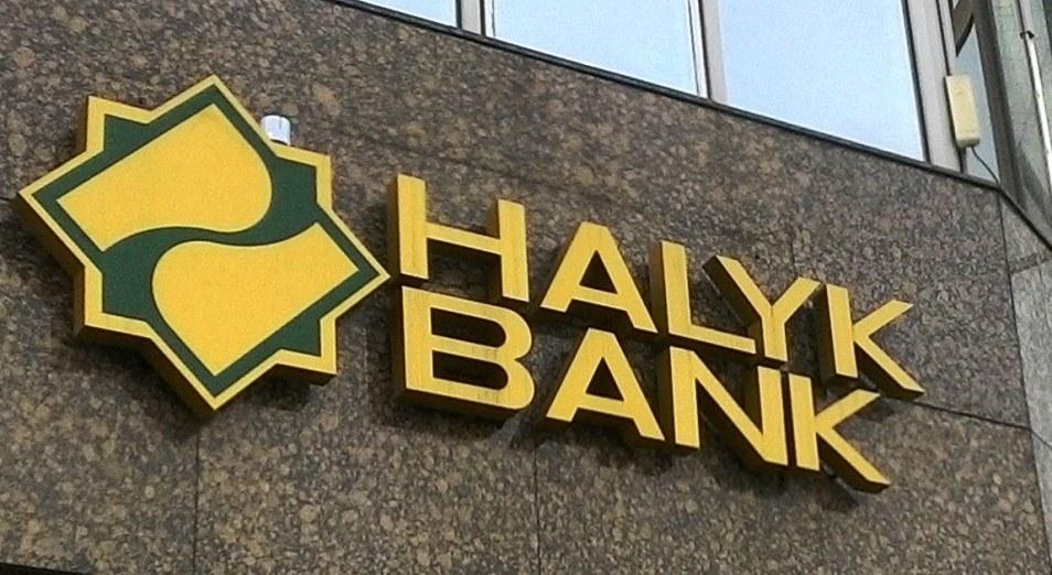 Народному банку тесно в Казахстане