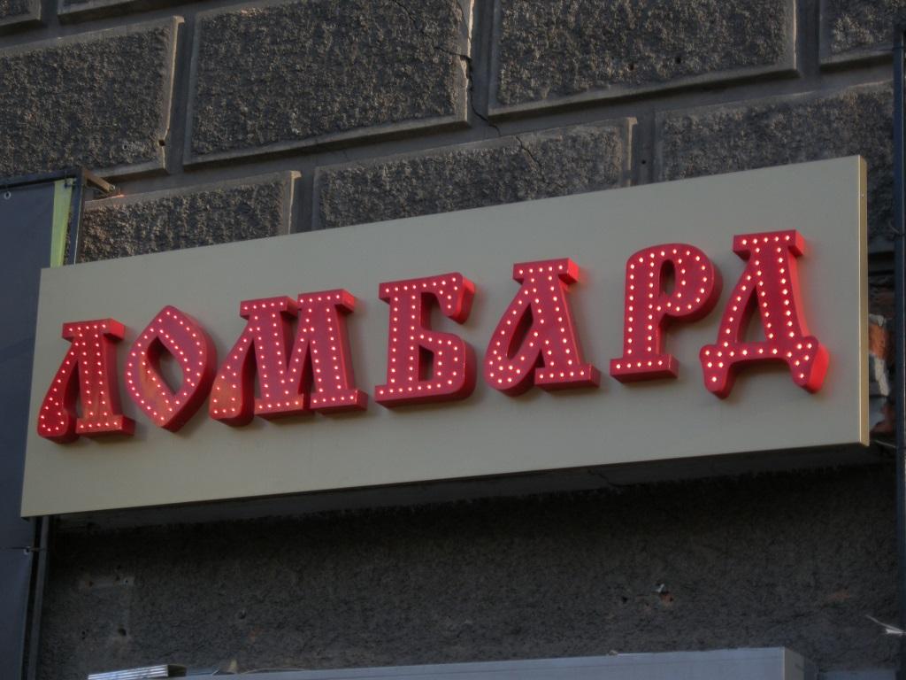Алматинский ломбард ограбили на 95 миллионов тенге
