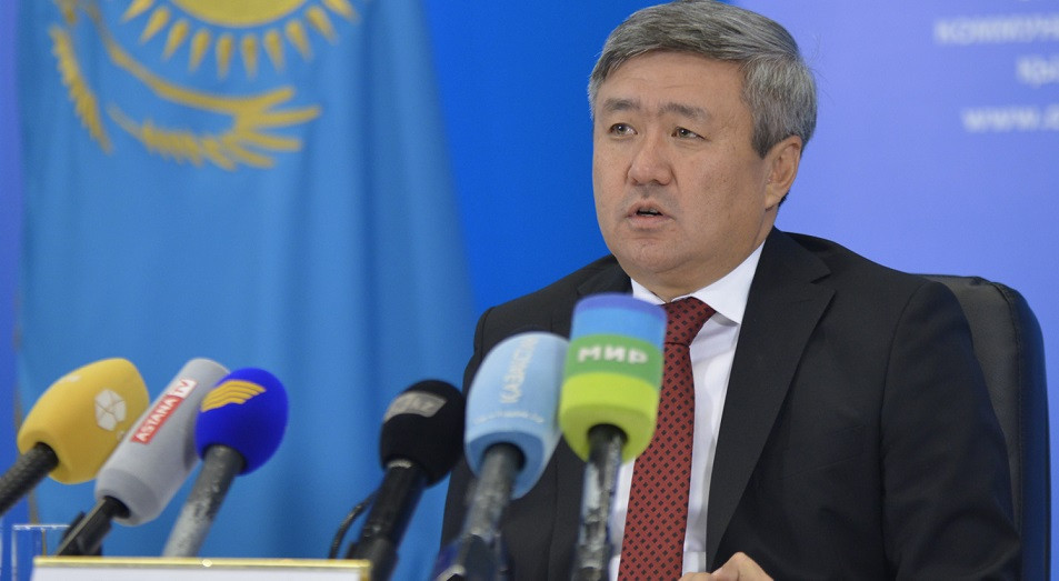 Есимханов Сунгат Куатович