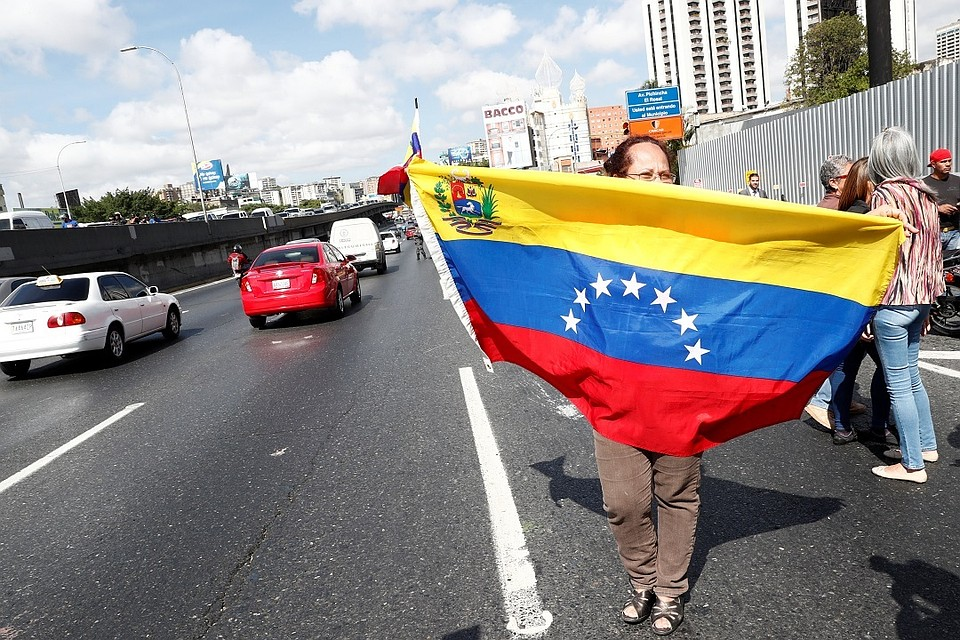 В Венесуэле начался сбор подписей против экономических санкций со стороны США