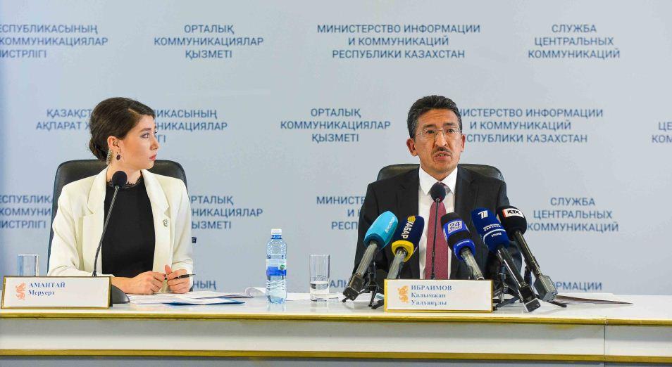 В Минфине приватизация идет по плану, Приватизация, АО «Самрук-Казына», IPO, МЦПС «Хоргос», Астана-Өнім
