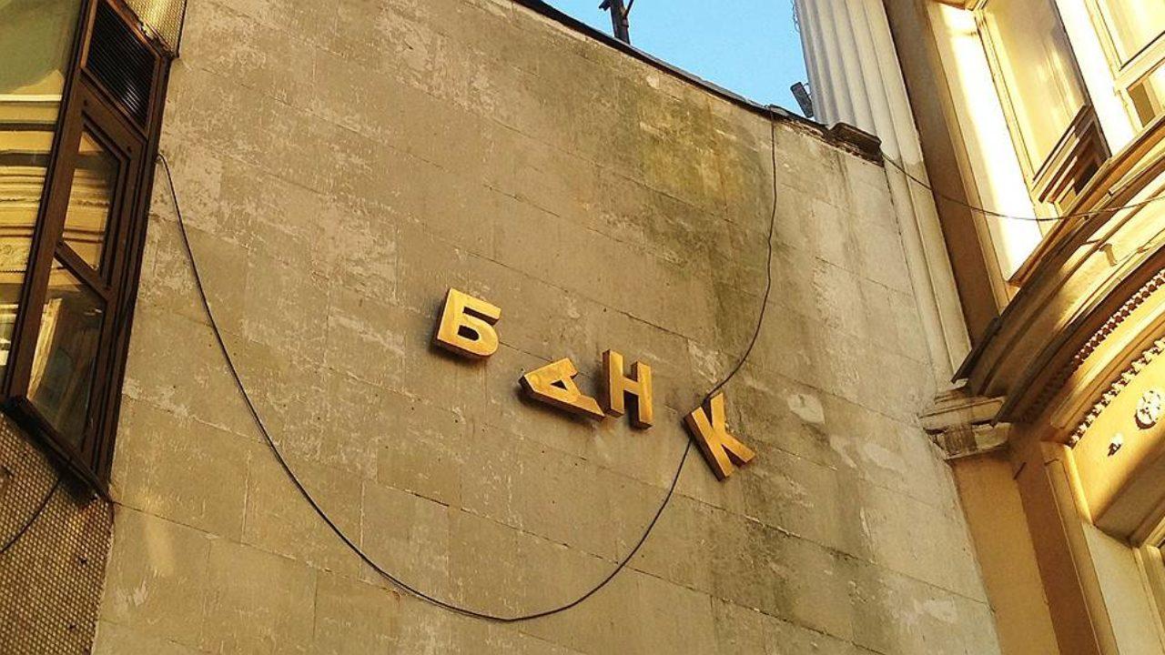 Банки 2020: будут банкротить?