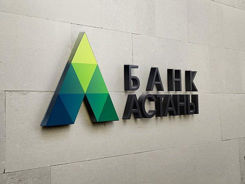 Банк Астаны ввел временные ограничения на использование кредитных карт