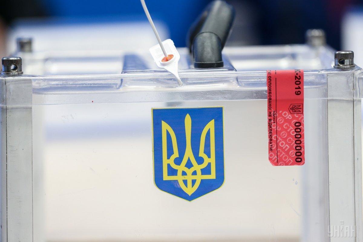 Киев обвинил Будапешт в прямой агитации в день выборов на Украине