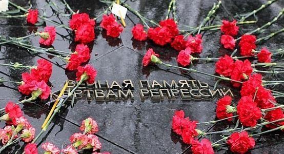 Онлайн-сервис «Мемориал» заработает на новом портале МВД РК