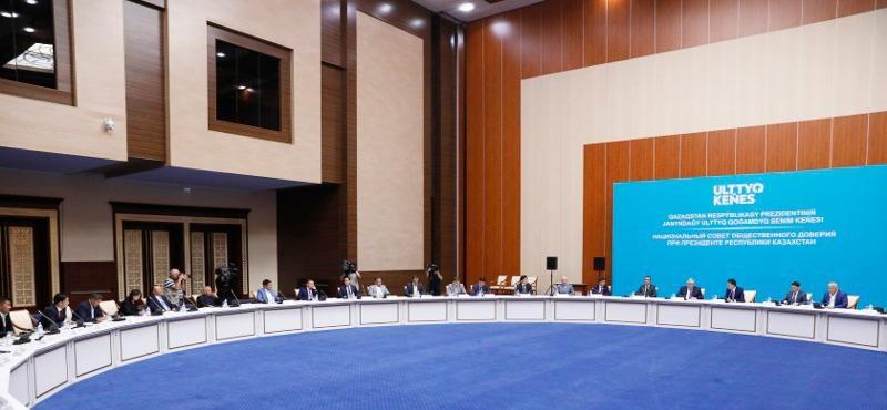 Заседание Нацсовета общественного доверия при президенте РК пройдет 27 мая