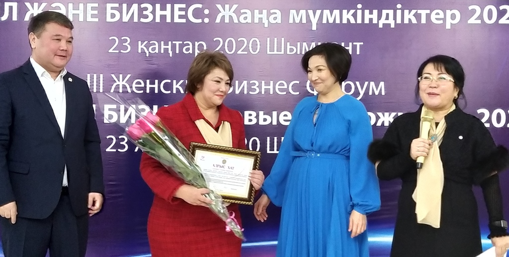 https://inbusiness.kz/ru/images/original/31/images/GNzBHCNr.jpg