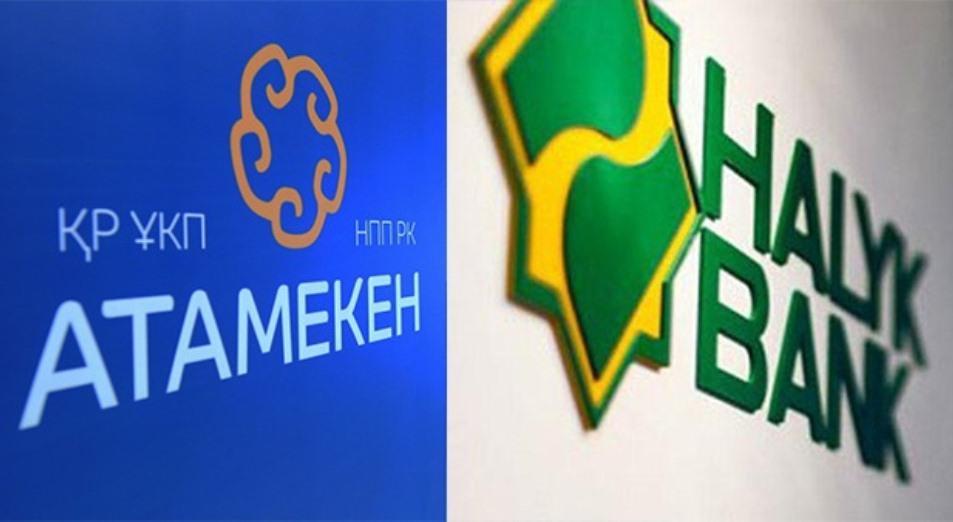 НПП и Народный банк запустили инициативу, чтобы сделать кредитование доступным
