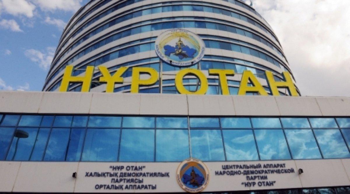 Партия Nur Otan намерена провести съезд до конца апреля
