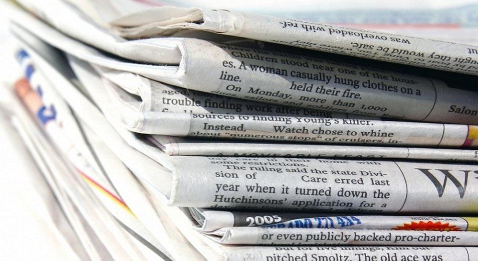 «Қазақтар салқын астанасын 20 жылдан бері жылыта алмай келеді»,  шолу, Франс пресс, New York Times, Science Advances, Foreign Policy, шетелдік басылым
