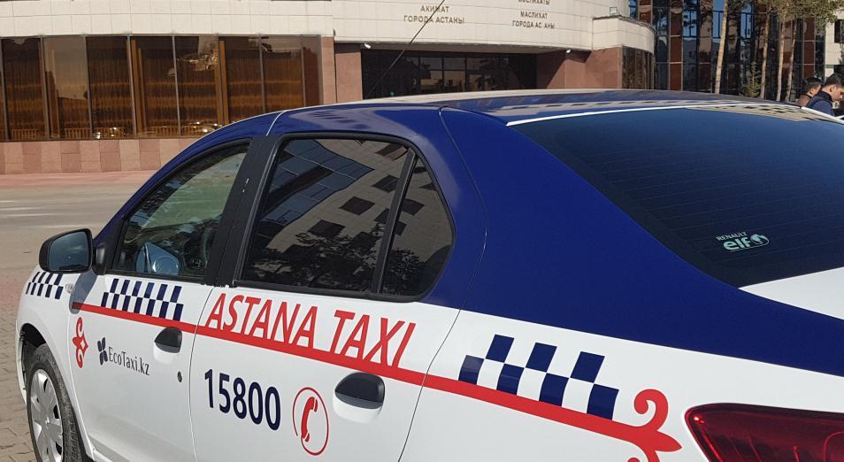 «Месяц работы проекта сэкономил более 60 процентов бюджетных средств», такси, Пассажирские перевозки, транспорт, Перевозки, Астана, Госслужба, Astana Taxi