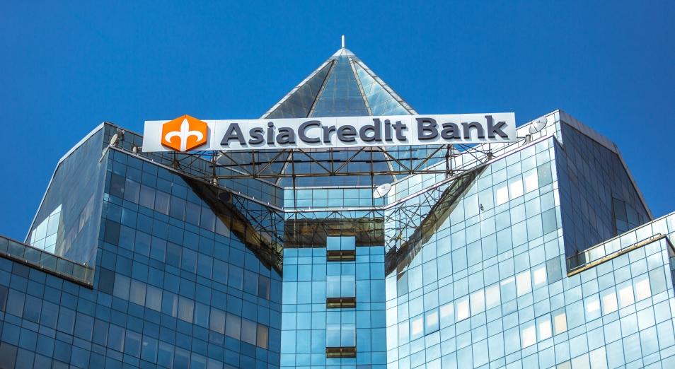 Новая кредитная география