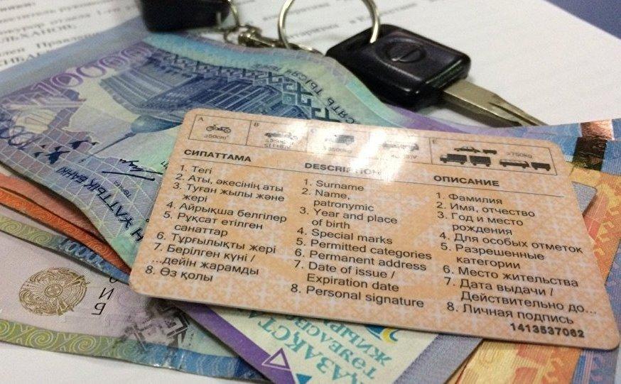 3 тыс. казахстанцев получили права по поддельным справкам